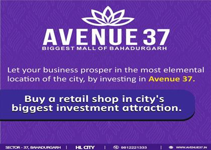 Retail Shop Space In Bahadurgarh