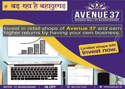 Assured Return Invest inBahadurgarh