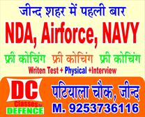 Army coaching in jind