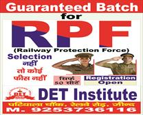 Special coaching for RPF