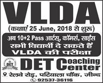 VLDA coaching-DC classes jind