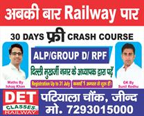 Railway coaching in jind