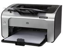 BEST PRINTER IN JIND