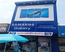 BEST MOBILE SHOP IN JIND