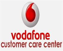 VODAFONE CUSTOMER CARE IN JIND
