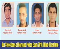 OUR SELECTION OF HARYANA POLICE