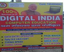 Digital India computer center stude