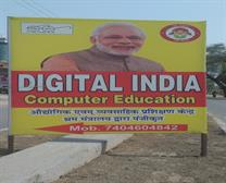 Digital India computer course