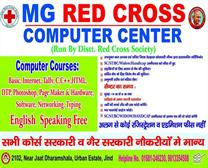 MG Red Cross Computer Center Image