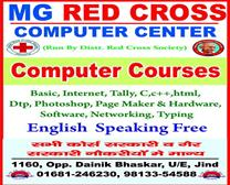 MG Red Cross Computer Center