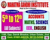 Mgi All Tuition Classes