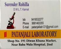 Patinjali Lab Card