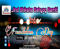 Coming Soon,Foundation Day