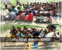 Classes for needy childrens
