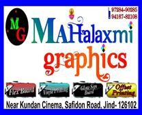 mahalaxmi graphic