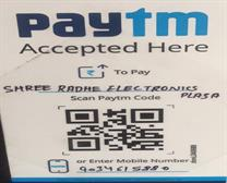 PAYTM ACCEPTED