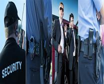 BSC BANK SECURITY