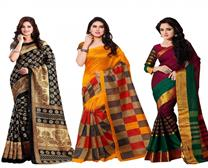 Saree shop in jind