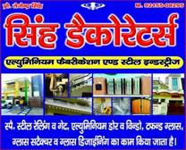 Singh Decorators