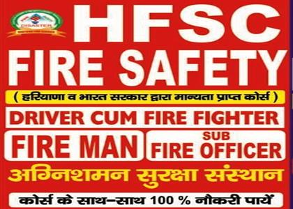 100% Job Guarantee In Fire Safety