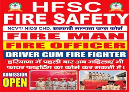 Best Fire Safety Collage In Jind
