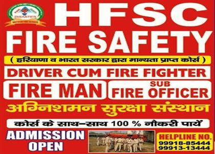 Best Academy In Fire Safety