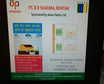 SIGN BOARD ROHTAK