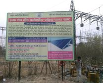 SIGN BOARD JIND