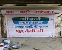 SHOP & WALL PAINTING KARNAL