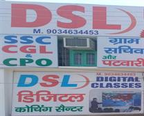 DSL CLASSES
