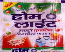 Home Light Detergent Powder