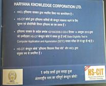 Haryana Knowledge corporation Ltd.