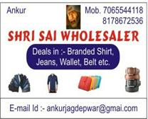 Cloths Wholesaler