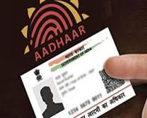 AADHAR CARD IN HISSAR