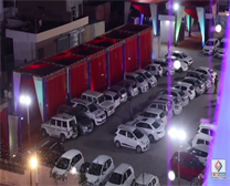 HOTEL UTTAM PALACE INDORE PARKING