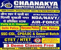 CHAANAKYA COMPETITIVE EXAMS