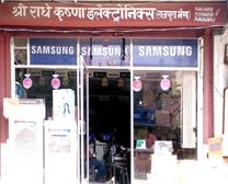 shree radhe krishna electronics