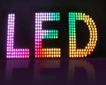 BEST LED SHOP IN JIND