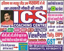 ICS COACHING CENTRE NARWANA