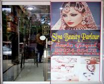 siya beauty parlour