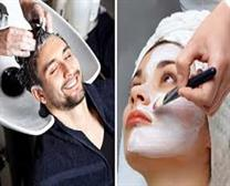BEST FACE TREATMENT IN SIRSA