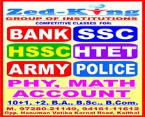 CPO MAINS AND COMPETITIVE EXAM