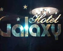 Galaxy inn logo