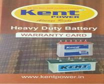 INVERTER BATTERY WITH WARRANTY CARD