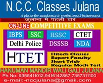 NCC COACHING CLASSES