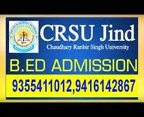 Take Admission in  B.Ed.