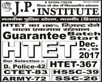 HTET GUARANTY BATCHES