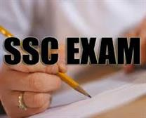 SSC COACHING IN NARNUNAD