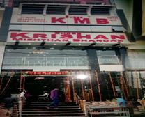 Biggest Misthan Bhandar
