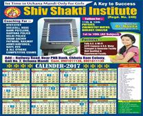 Shiv shakti calender of the year